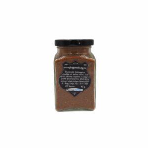 Barbeque spice blend 180g